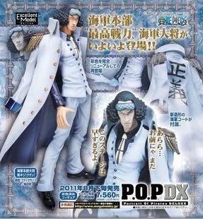 全新未開 日版 megahouse one piece 海賊王 pop dx 青雉 海軍 上將