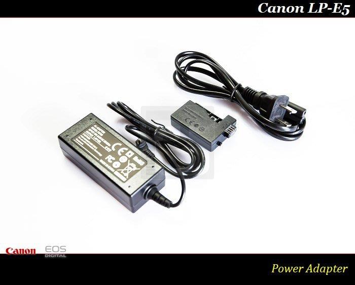 【特價促銷 】全新Canon LP-E5 假電池 / 電源供應器 /450D/500D/5000D/1000D