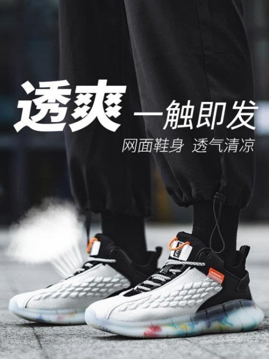 全館免運 夏季透氣男鞋2020新款運動跑步老爹鞋男潮鞋百搭- 可開立發票