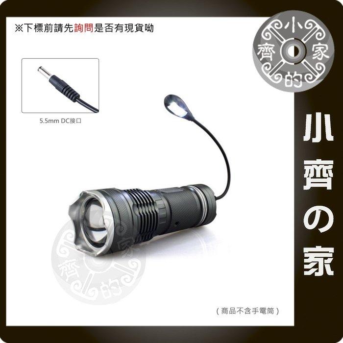 夜釣拉餌燈 垂釣上餌燈 搓餌燈 餌料燈 拉餌盤燈 釣魚用品垂釣用品5.5MM 小燈 小齊的家