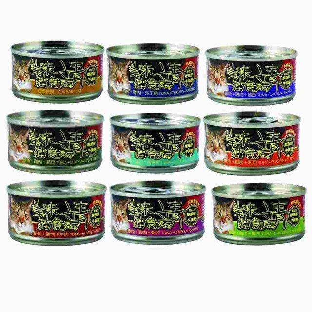 【BoneBone 】公司貨附發票~靖貓罐-特級貓罐/美味貓食/貓罐頭/80g共有9種口味/特價20元
