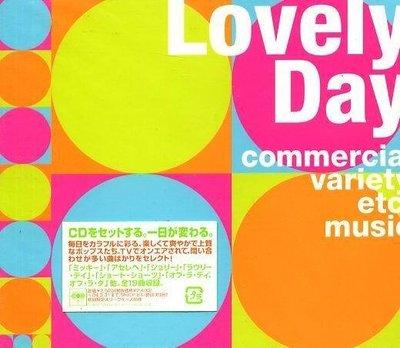 (甲上唱片) LOVELY DAY - Bill Withers,Boston .... - 日盤(初回限定盤)