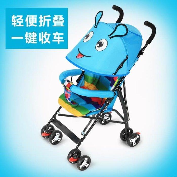 染童嬰兒手推車四輪超輕便攜摺疊傘車簡易寶寶兒童冬夏兩用防駝wy秋季上新