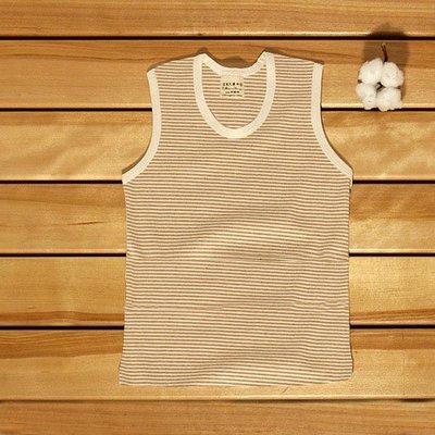 【魔法世界】藍天畫布100%有機棉 (天然彩棉)幼兒背心-棕條紋80~110cm,涼爽舒適,台灣織造