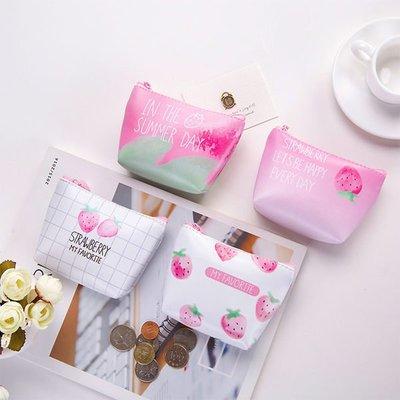 日韓創意草莓零錢包 拉鍊迷你小錢包 鑰匙包【庫奇小舖】【Q16】