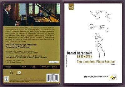 音樂居士#Beethoven 貝多芬鋼琴奏鳴曲全集 1-32 巴倫博伊姆 (三碟) DVD