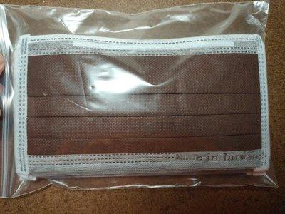 精碳口罩活性碳4層- 咖啡色 8入+白色卡赫娜拉5入一包組