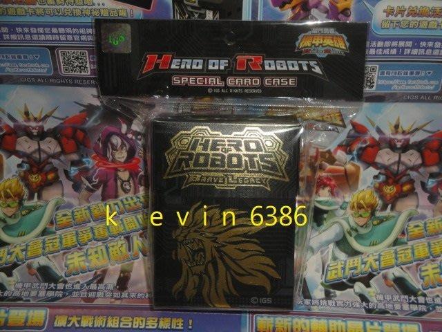 東京都-HERO OF ROBOTS 機甲英雄-機鬥勇者卡片收集盒(內附一張勇者證)現貨