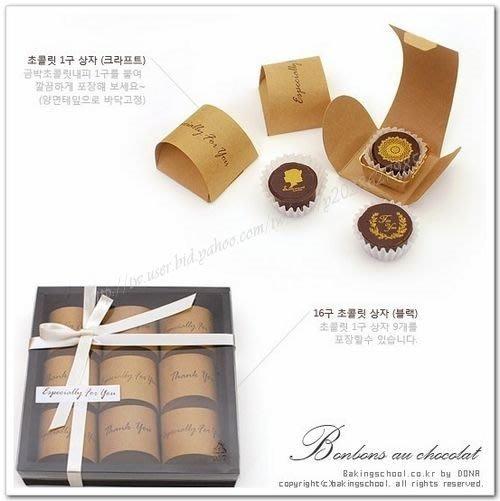 AM好時光【M03】牛皮紙 半圓型 迷你 西點餅乾盒❤婚禮小物 棉花糖 喜糖盒 彌月 金莎 巧克力 禮品樣品盒 謝禮回禮