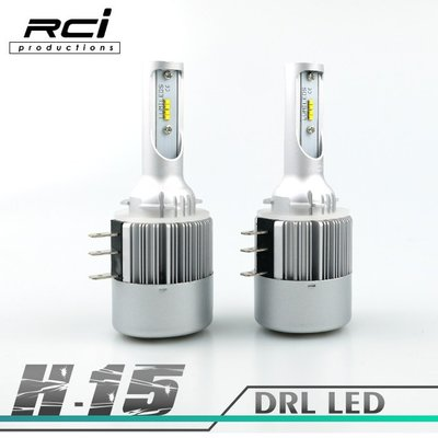 RCI H15 LED大燈 日行燈 遠燈 飛利浦晶片 適用 T5 MAZDA3 GOLF7 CX5 KUGA 一年保固