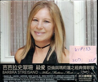 *真音樂* BARBRA STREISAND / WHAT MATTER MOST 2CD 全新 K19133
