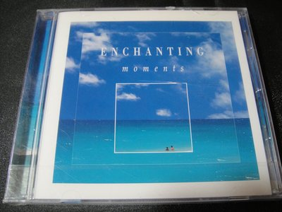 【198樂坊】Enchanting moments(O Soie Mio ...全新未拆封 )BC