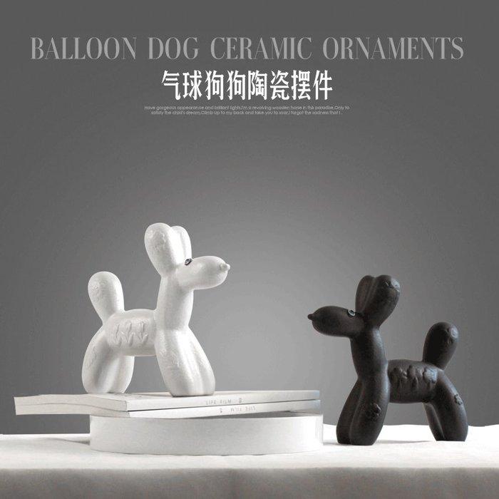 〖洋碼頭〗氣球狗ins陶瓷家居擺件簡約現代創意動物家居裝飾品玄關客廳擺件 tmj268