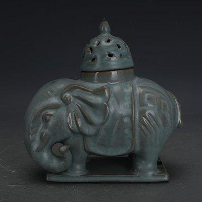 ㊣姥姥的寶藏㊣ 宋代青釉雕塑瓷大象熏爐香爐  出土文物古瓷器古玩古董收藏擺件