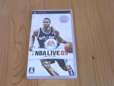 【小蕙館】PSP~ NBA LIVE09 (純日版)