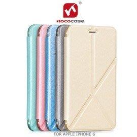 【MIKO手機館】HOCO APPLE IPHONE 6 4.7吋 蘇格多折可立皮套 保護套 手機皮套 (IE5)