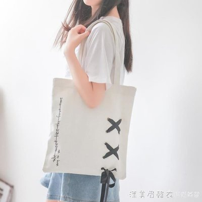 袋物袋語chic帆布包蝴蝶結綁帶單肩包ins休閒簡約日韓學生環保袋