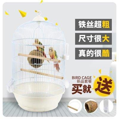 八哥鳥籠 牡丹鳥籠 鳥籠大號 圓形金屬鳥籠