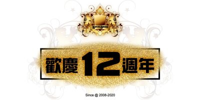 台北皇家 小米 8PRO 9 紅米 Redmi Note 5 6 7 刷機救磚 陸板改台版 GOOGLE鎖 寶可夢飛人