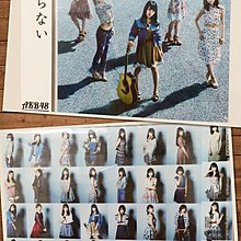 AKB48 音樂CD 翼はいらない劇場盤NMAX1233  全新但是有拆封過喔