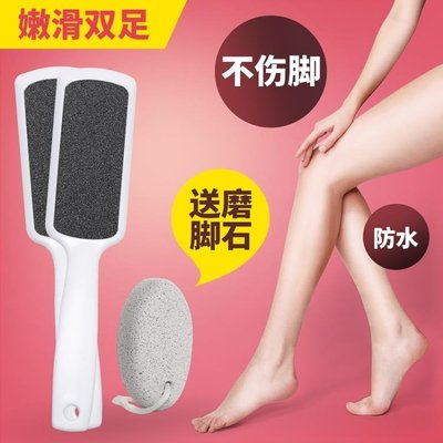 磨腳石去死皮老繭角質腳底腳後跟工具磨腳神器器火山腳挫銼搓腳板