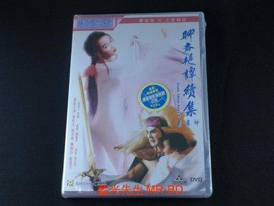 [DVD] - 聊齋艷譚續集五通神 Erotic Ghost Story 2