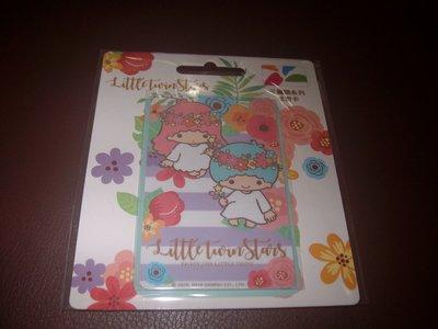 三麗鷗花草系列 悠遊卡 雙星仙子