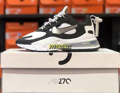 Nike Air Max 270 React 黑白 熊貓 炭灰 銀勾 透明 氣墊 休閒 男女鞋 CQ4805-101