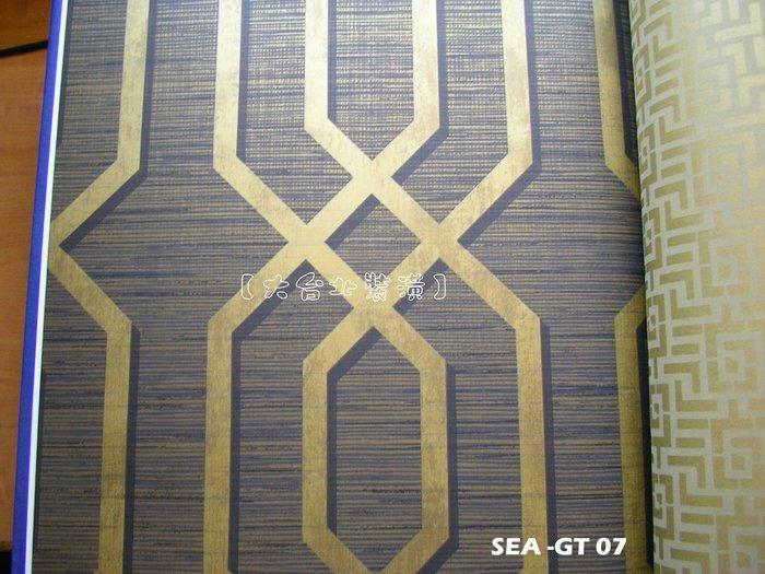 【大台北裝潢】美國Seabrook進口壁紙GT* Topaz 幾何(3色)