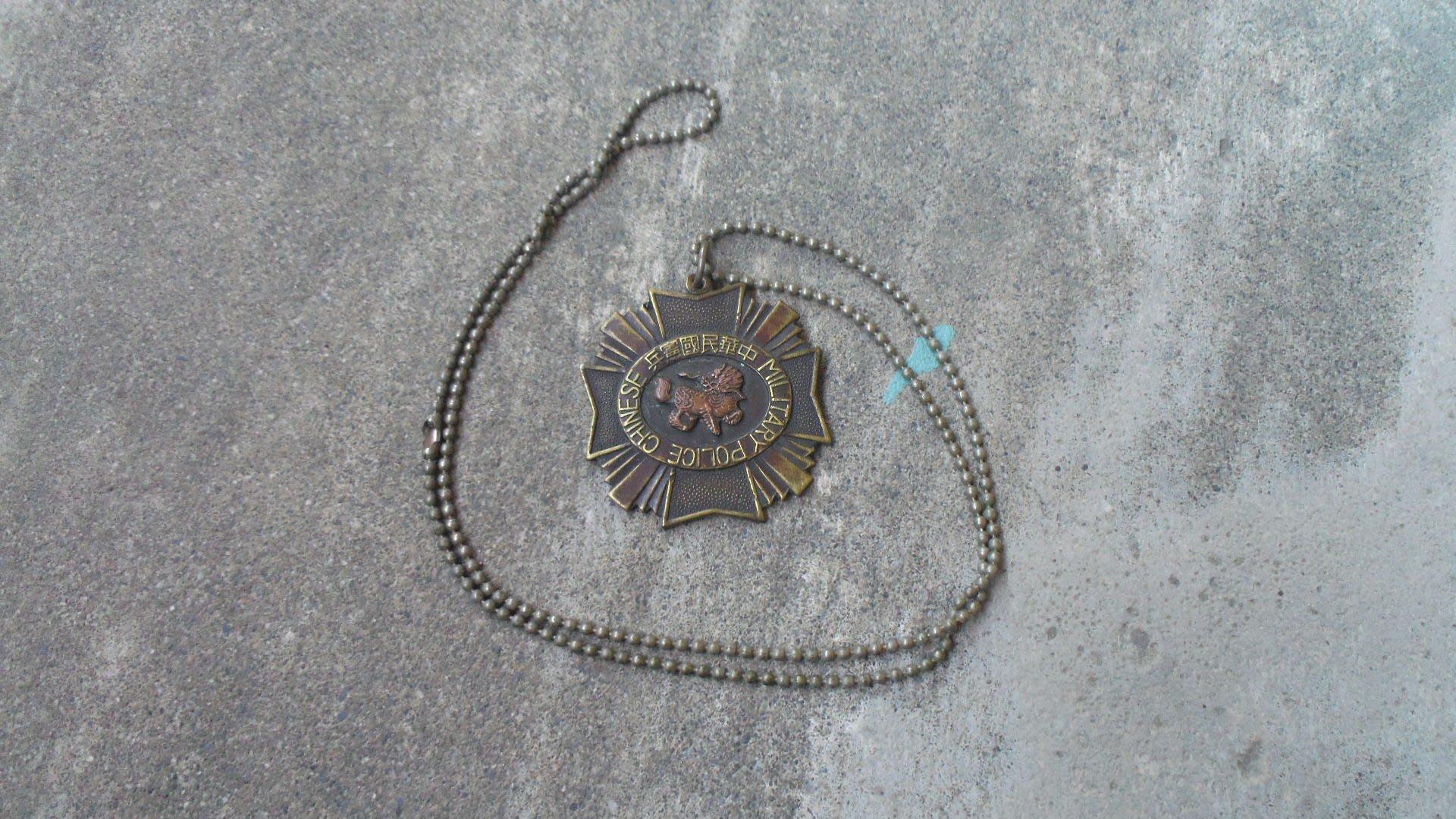 早期憲兵銅質老徽章項鍊