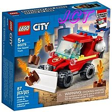 JCT LEGO樂高—60279 城市系列 消防車