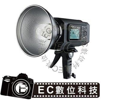 【EC數位】神牛 GODOX AD600BM 外拍攜帶型棚燈 手動可調出力攜帶型 Bowens接口  AD600