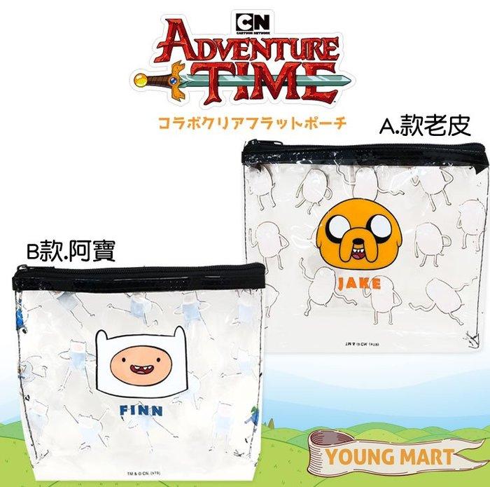 【現貨】【日本限定】美國超人氣卡通動漫探險活寶Adventure Time 老皮阿寶可愛透明防水沙灘包 收納包 化妝包