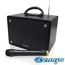 [Dennys丹尼斯]無線麥克風教學擴音機(藍牙功能)WS-350BT無線麥克風/收音機/USB