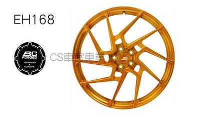 CS車宮車業 BC 單片式 鍛造 鋁圈 EH168  18-19-20-21-22 吋