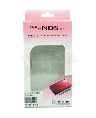 任天堂 Nintendo DSLite NDSL 水晶殼 (透明白)【台中恐龍電玩】