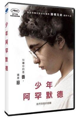 全新歐美影片《少年阿罕默德》DVD 尚皮耶達頓 盧克達頓 伊迪爾本阿迪 奧利維爾邦諾