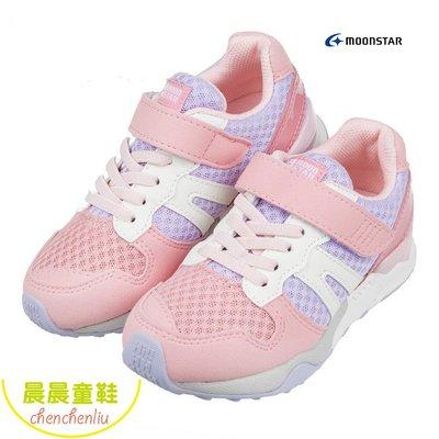 ^.晨晨童鞋.^ 正版現貨 Moonstar日本Hi系列紫粉色兒童機能運動鞋(17~24公分)