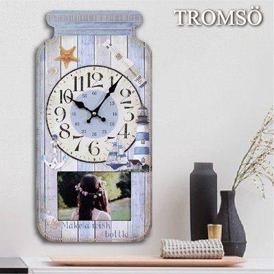 TROMSO無框畫時鐘-藍白希臘單相框...