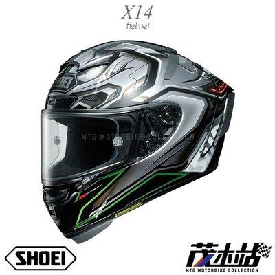 ❖茂木站 MTG❖ SHOEI X-14 全罩 安全帽 內襯全可拆 頂級 X14 2020。Aerodyne TC-4