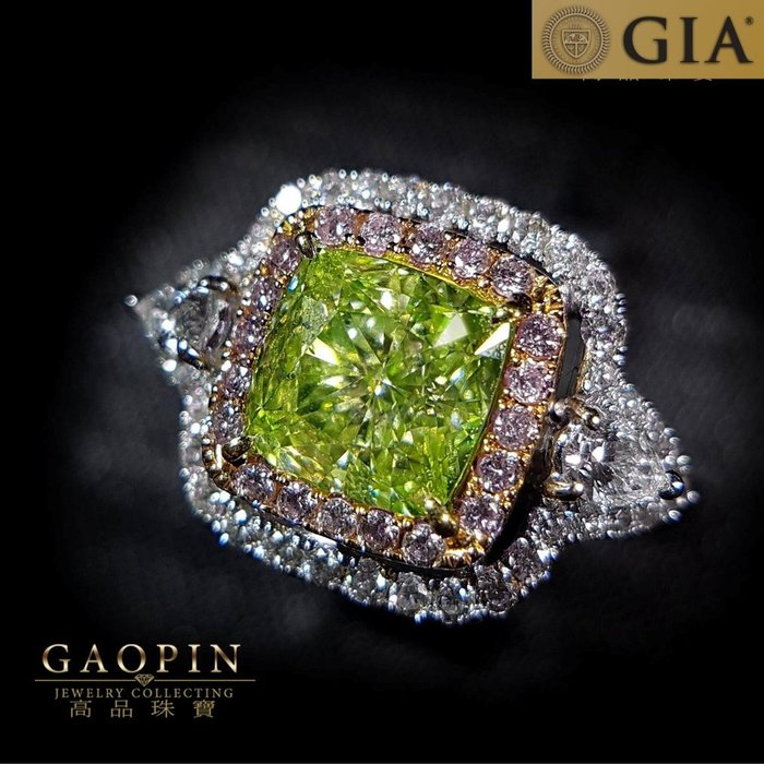 【高品珠寶】GIA1.7克拉綠鑽石戒指 女戒 18K GIA國際鑑定書 #1347