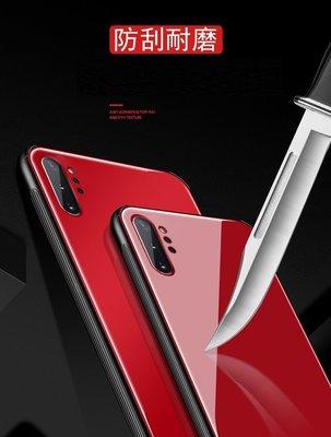 三星 Note10 Note10+ Note8 Note9 漸變 素面 玻璃殼 全包 簡約 手機殼