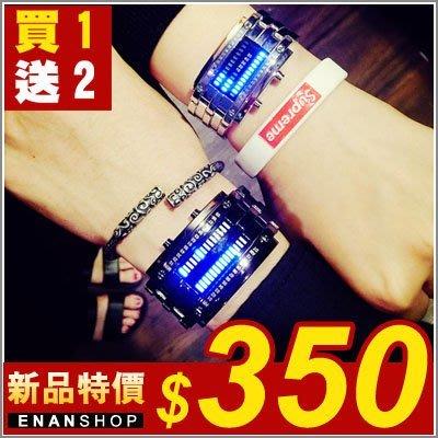 【買1送2】惡南宅急店【0546F】韓版手錶 余文樂潮流有型高亮度數字LED燈光顯示金屬錶 女錶男錶對錶