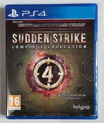 窩美 PS4遊戲 突襲4 裝甲騎兵4 完全版終極版 Sudden Strike 4中文英文