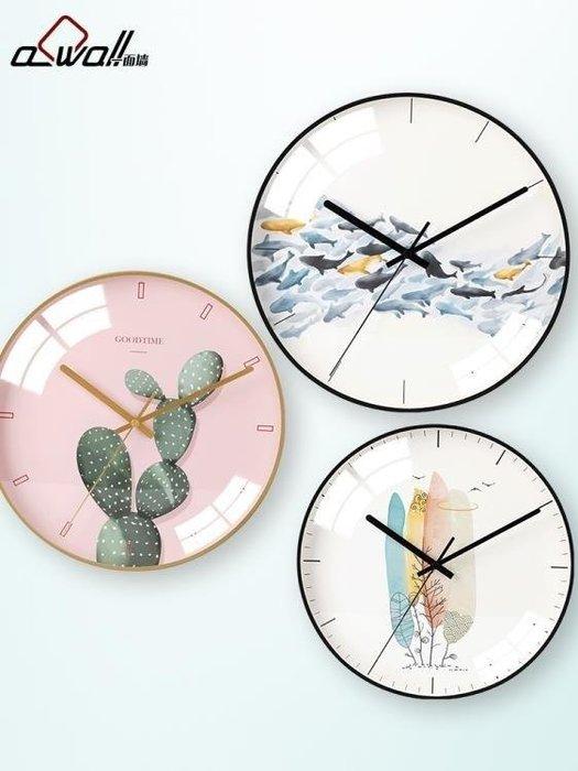 YEAHSHOP 北歐風超靜音掛鐘 臥室客廳鐘錶簡約個性創Y185