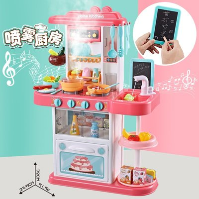 雜貨小鋪 小伶過家家玩具廚具女孩兒童噴霧廚房仿真做飯煮飯套裝寶寶3-6歲5