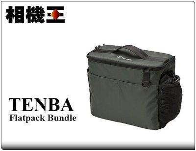 ☆相機王☆Tenba BYOB + Packlite 10 插件內袋套組 相機內袋 (4)