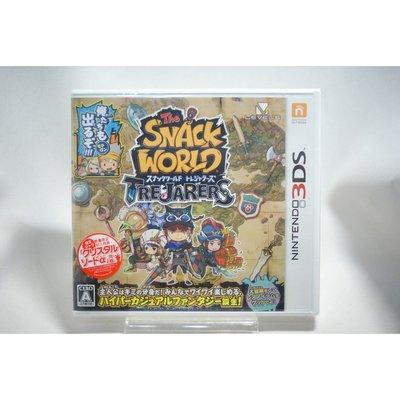 [耀西]全新 純日版 任天堂 3DS N3DS 點心世界 The SNACK WORLD 含稅附發票