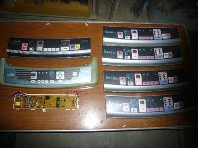 聲寶洗衣機電腦板 ES-110B 聲寶洗衣機基板ES-151SBR IC板ES-151SBU 含保固只賣1500元