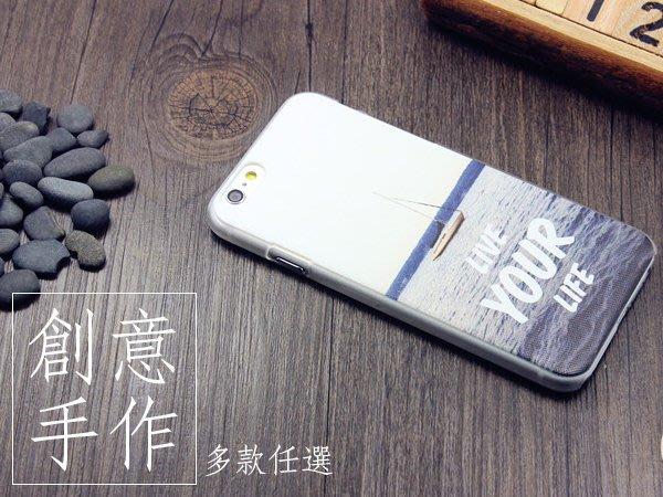 蝦靡龍美【PH481】複古文藝小清新 享受生活 蘋果6 5S iPhone 6 plus 創意原創 手機殼 殼護套 日本